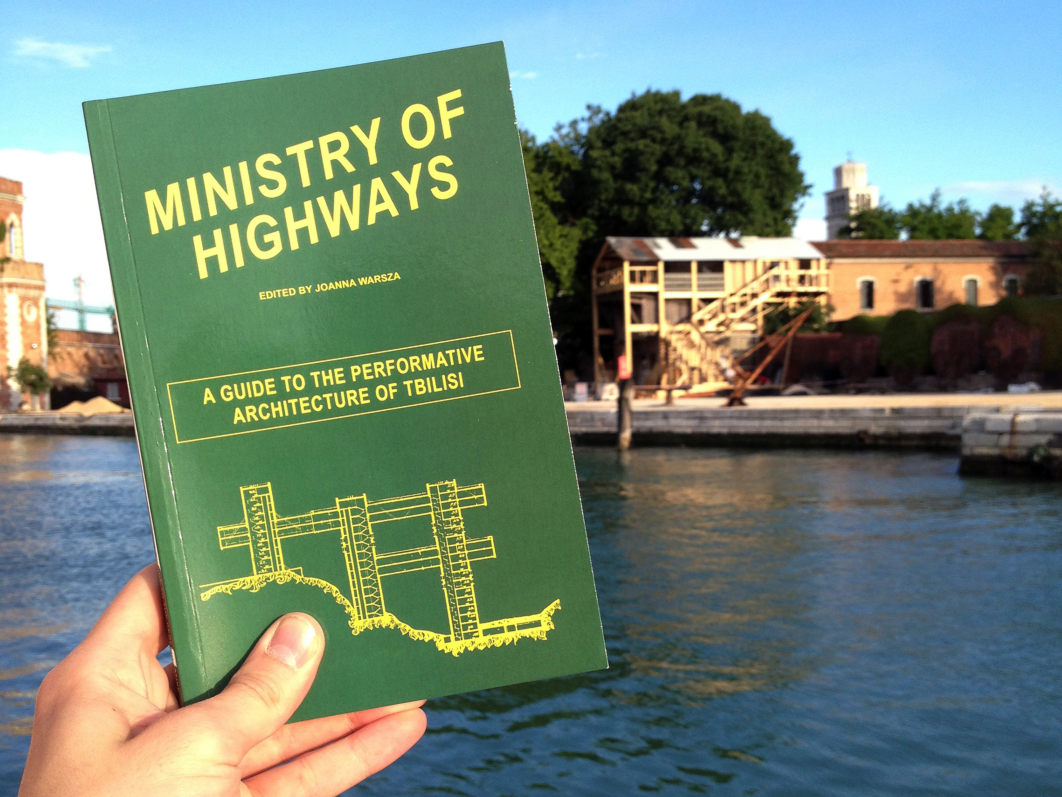 Ministry of Higways_cover