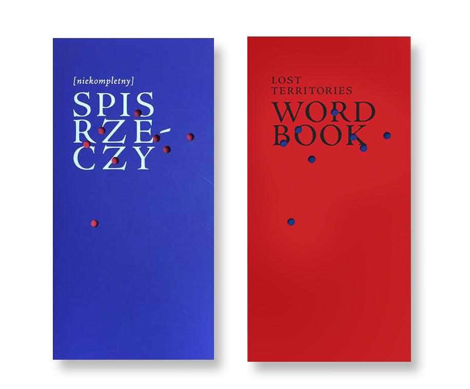 wordbook-2-1
