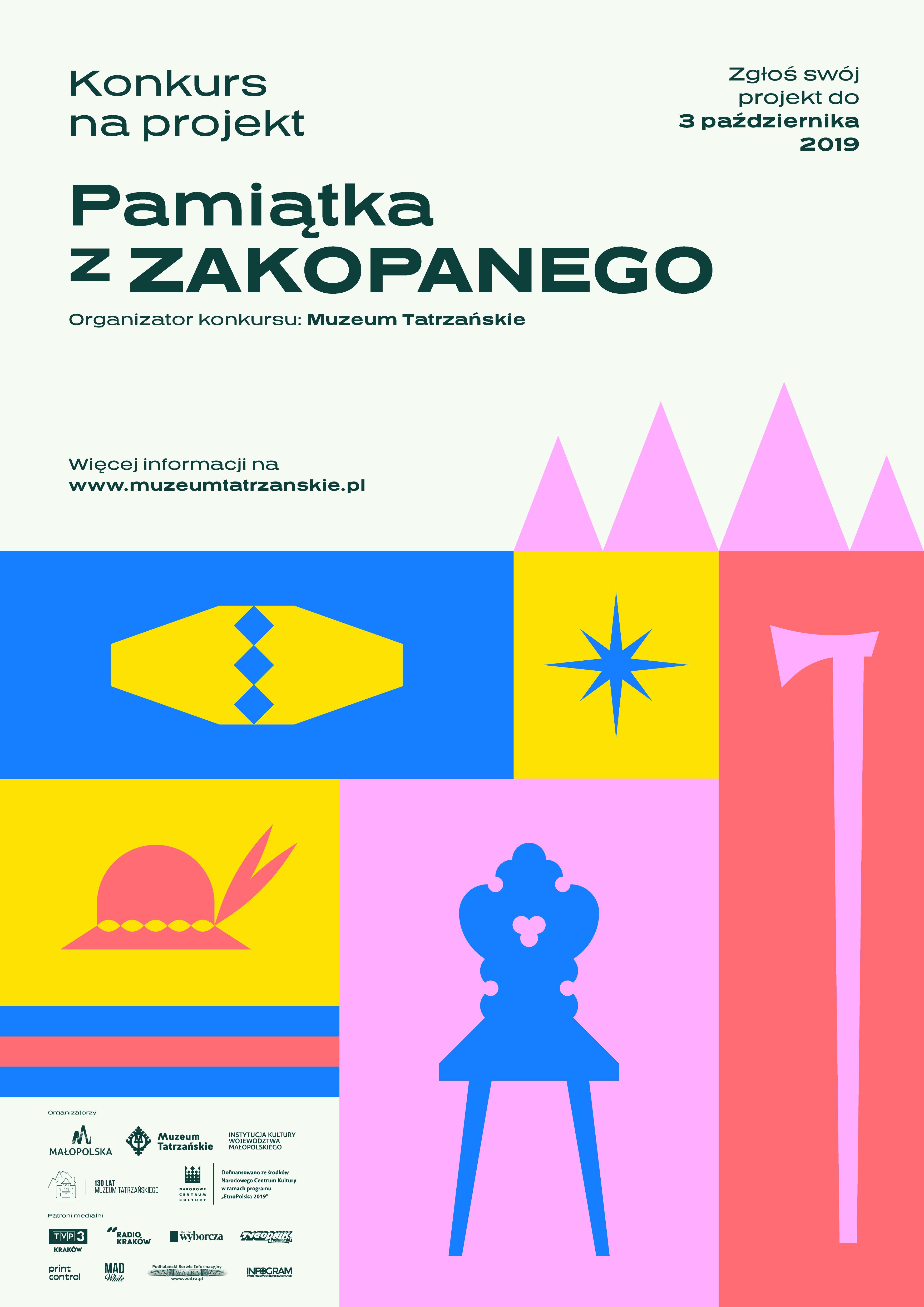 Pamiatka_z_Zakopanego_Plakat